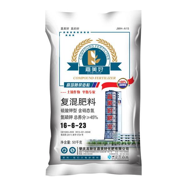 嘉美好高塔 16-6-23s 混肥料