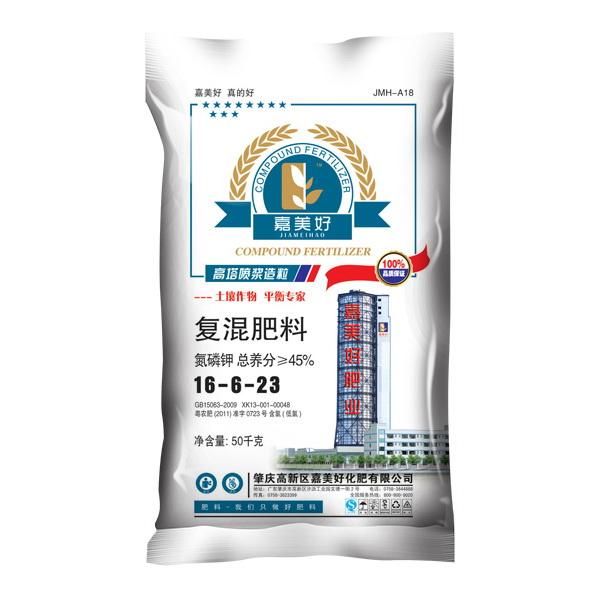 嘉美好高塔 16-6-23cl 混肥料