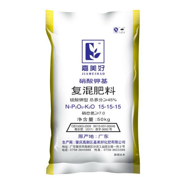 嘉美好硝酸钾基 15-15-15 灰色复混肥料