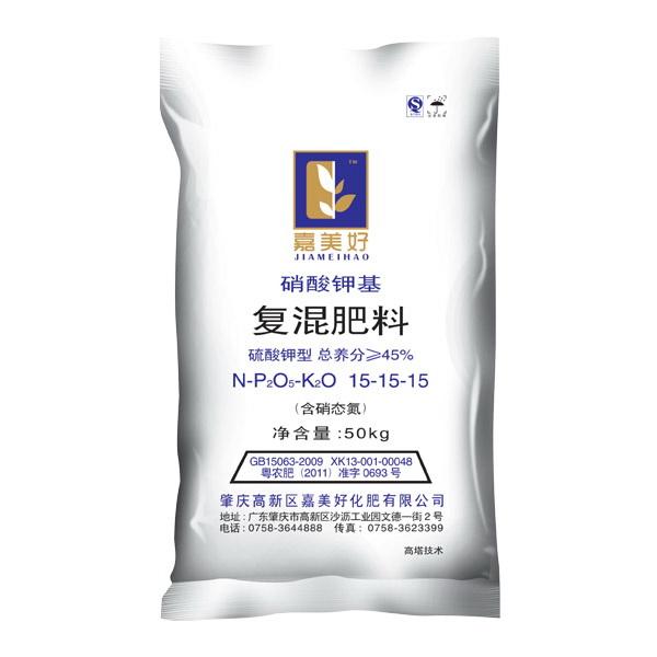 嘉美好硝酸钾基 15-15-15s 灰色复混肥料
