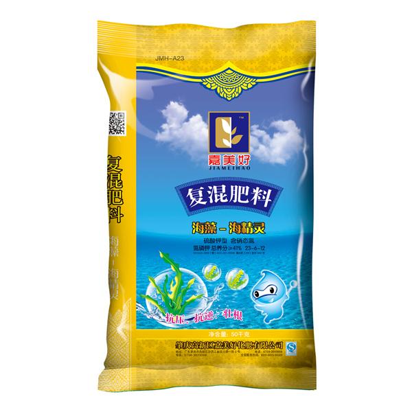 海精灵 优乐国际娱乐官网app肥23-6-12(S)