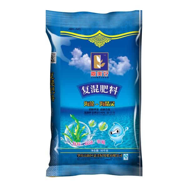 海精灵 优乐国际娱乐官网app肥20-5-15(S)