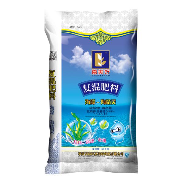 海精灵 优乐国际娱乐官网app肥15-15-15(S)