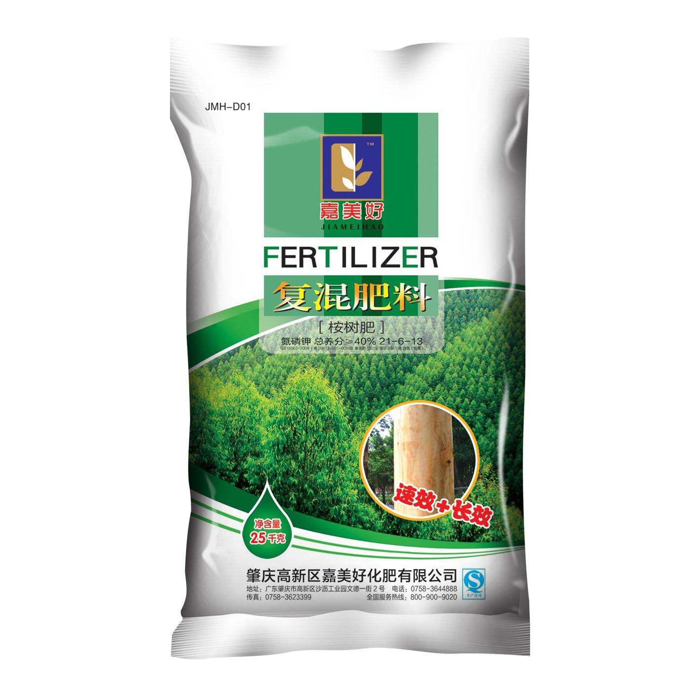 桉树肥 21-6-13(CL) 复混肥料