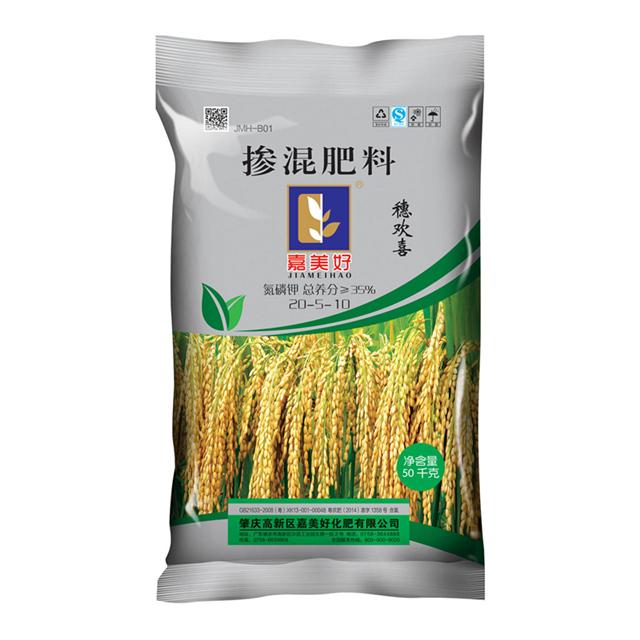 掺混肥料 穗欢喜 20-5-15